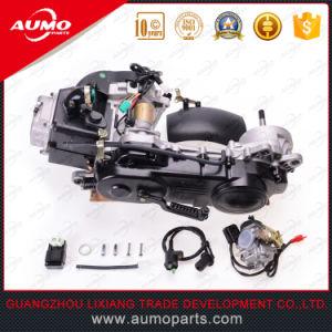 Eixo Longo, Versão E1 80cc Motor Assy Partes do Motociclo