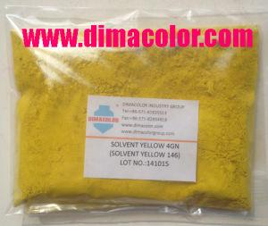 インクのための支払能力がある黄色146 (支払能力がある黄色4gn)はBasf Orasol黄色い4gnを取り替える
