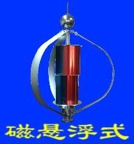 Turbina Eólica-1000W