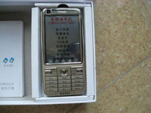 Telefone celular (K530i)