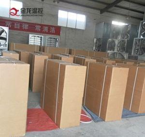50 Qingzhou тяжелым молотком вытяжной вентилятор для выбросов парниковых газов