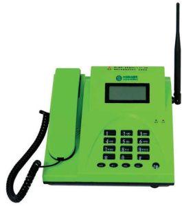 GSM(Postos Públicos-986 HCD(III)B)