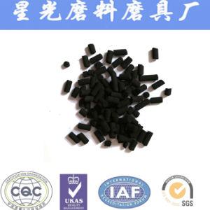 Geactiveerde Koolstof 3mm van de Dichtheid van de steenkool Bulk0.5g/cm3 Korrel