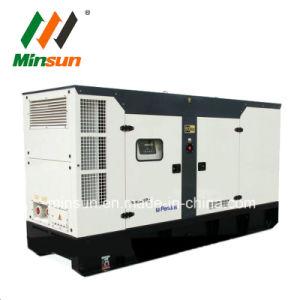 Откройте/Silent оптовой 100ква дизельный генератор с двигателями Perkins