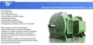 El LNH Zzj802 Motor eléctrico DC 10kw