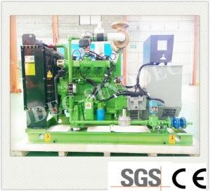 Contentor Silent 35kw conjunto gerador de gás natural
