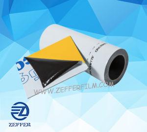 金属表面のためのアクリルの保護フィルム