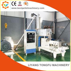 魚の供給の餌機械牛供給の生産プロセス機械