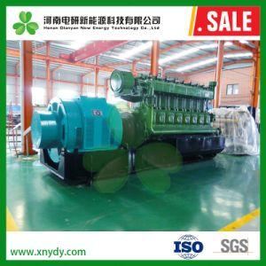 30kw/50KW/100kw/200 kw de generación de biogás, el equipo generador de la biomasa