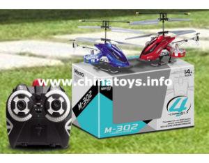 Le plastique 4CH R/C Mini Toy hélicoptère du Plan de contrôle à distance (834603)