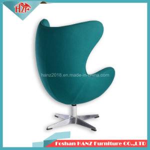 現代デザインガラス繊維ファブリック卵のラウンジの余暇の振動卵の球の椅子