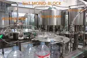 저가 자동적인 3L-5L 큰 갤런 병 음료 음료 액체 물 새로운 디자인을%s 가진 채우는 플랜트 기계