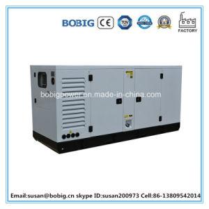 100kw tipo silenciosa Sdec gerador diesel da Marca com ATS