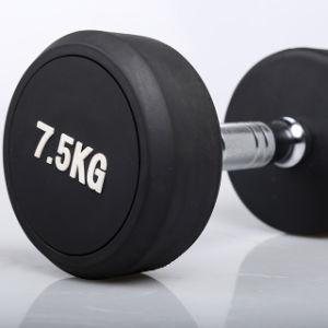 Equipamento de ginásio fitness PU Haltere Definido