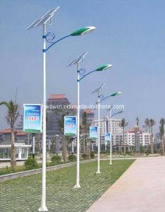 8m Straßenlaterneder hohen Helligkeits-45W Solar-LED