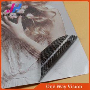 Impressão digital a visão de uma via de película de vinil