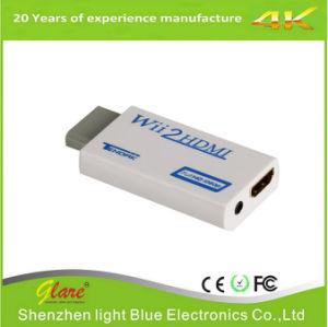 1080PまでのHDMIのアダプターへのWiiのための高品質