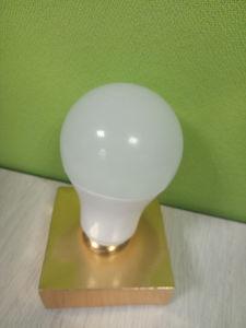 9W E27 LED Lâmpada Global