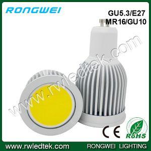 50000h Life E27 COB LED PAR Bulb