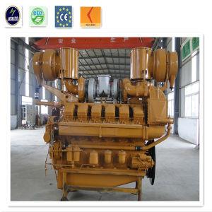Gruppo elettrogeno di potere del gas naturale con Cummins Engine