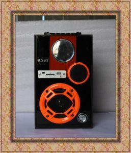 Мобильный динамик (EL-023)