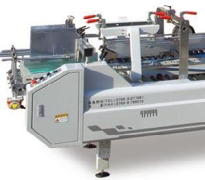 [إكسكس-800] فعالية آليّة يغضّن علبة ملف [غلوينغ] آلة