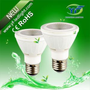 GU10 MR16 E27 B22 220lm 490lm 660lm LED PAR Can