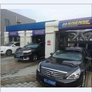 Automatic Tunnel Car Wash Máquina para lavagem de carros com preços de equipamento de fabrico de alta qualidade