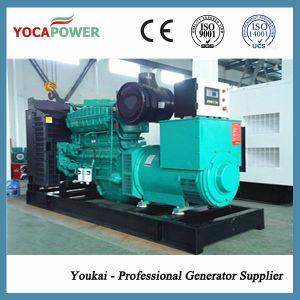 225kVA/180kw Cummins Electric Power Diesel Generator Set met ATS