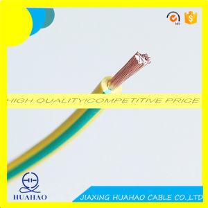 35мм2 желтый/зеленый заземляющий кабель