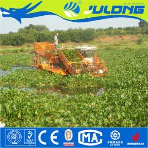 수중 식물 수확기 또는 물 위드 수확기 기계