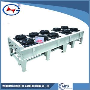 방열기에게 Genset를 위한 알루미늄 방열기 구리 방열기를 하는 16V4000g63 중국