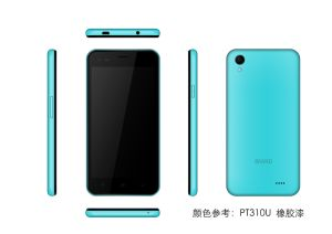 4G 4.5 クォードCore Touch Screen Mobile Phone