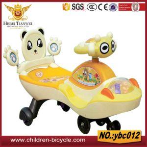 電気なしのさまざまな赤ん坊の振動車