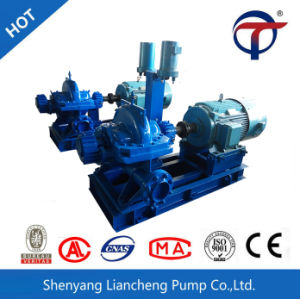 Le marquage CE et ISO9001 sel Raffinerie de l'usine de fractionnement fournisseur de la pompe axiale