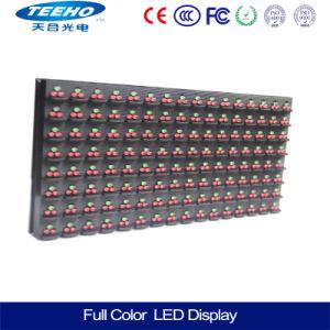P16 Affichage LED de plein air