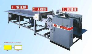 آليّة غلاف صلب صندوق [غلوينغ] آلة مع مغذية