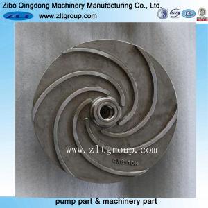 Корпус из нержавеющей стали /легированная сталь открыть рабочее колесо насоса подачи с инвестиций литой детали