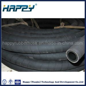 耐熱性EPDMの蒸気のゴム製ホースまたは熱湯のホース