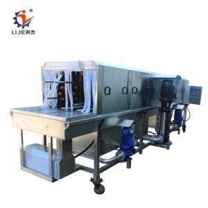 Roulement de l'industrie Panier Machine à laver de Pise à bas prix