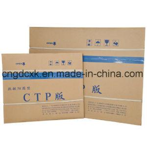 A impressão de alta resolução sensível ao longo da chapa CTP