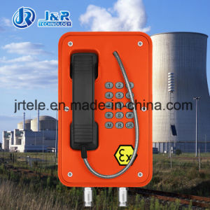 Протокол SIP/аналоговый телефон, Atex - взрывозащищенное телефон в опасной зоне