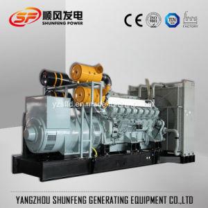 1200kw 미츠비시 엔진을%s 가진 침묵하는 전력 디젤 엔진 발전기
