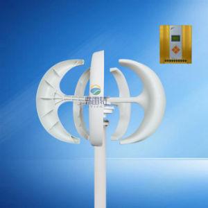 200W 12V /24V beginnen vertikaler Wind-Turbine-Generator mit MPPT Ladung-Controller 1.3m oben