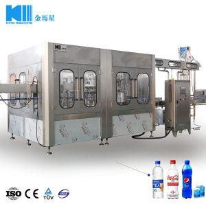 自動小さいペットびんの無菌熱いジュース/静かに炭酸CSDはびん詰めにする満ちるプラントパッキング機械飲んだり/飲料エネルギー飲み物の