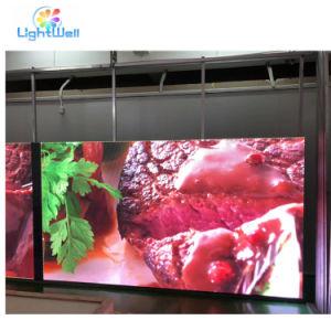 P1.875 ultra mince avant /arrière de l'entretien 1080P Full HD LED écran LED de location d'écran vidéo