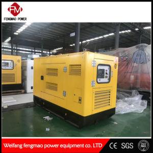 Низкий уровень шума, тихой случае 60квт/75 ква дизельных генераторных установках
