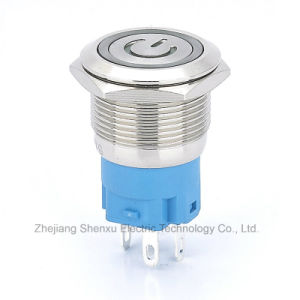 リングランプが付いている19mmの金属の押しボタンスイッチ