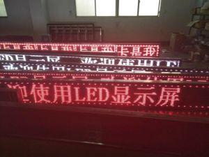 Tür Hauptfarbenreicher örtlich festgelegter Innenbildschirm LED-P10