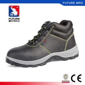 セリウムS1pは牛そぎ皮の産業鋼鉄つま先の安全靴を浮彫りにする